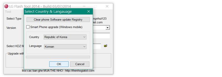 LGE Tutorial for LG Flash Tool 2014 | GomdoLight (곰돌라이트)